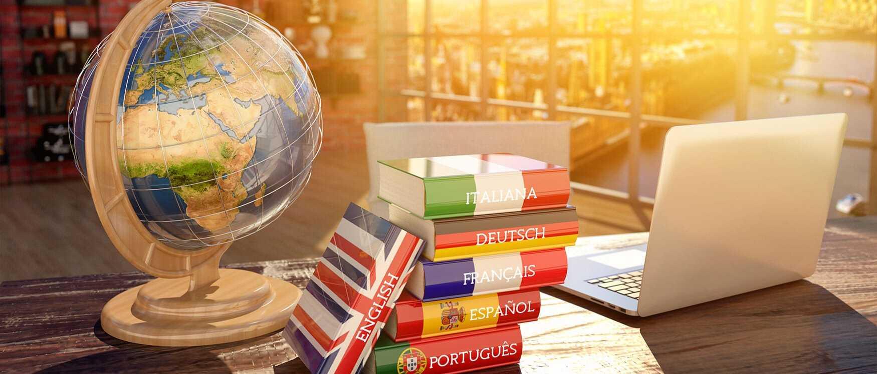 PROCLANE bietet für mehrsprachige Szenarien erprobte und zuverlässige Integrationslösungen.